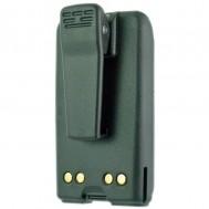 Motorola PMNN4075AR Battery
