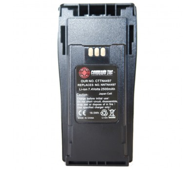 CP200D Battery Front